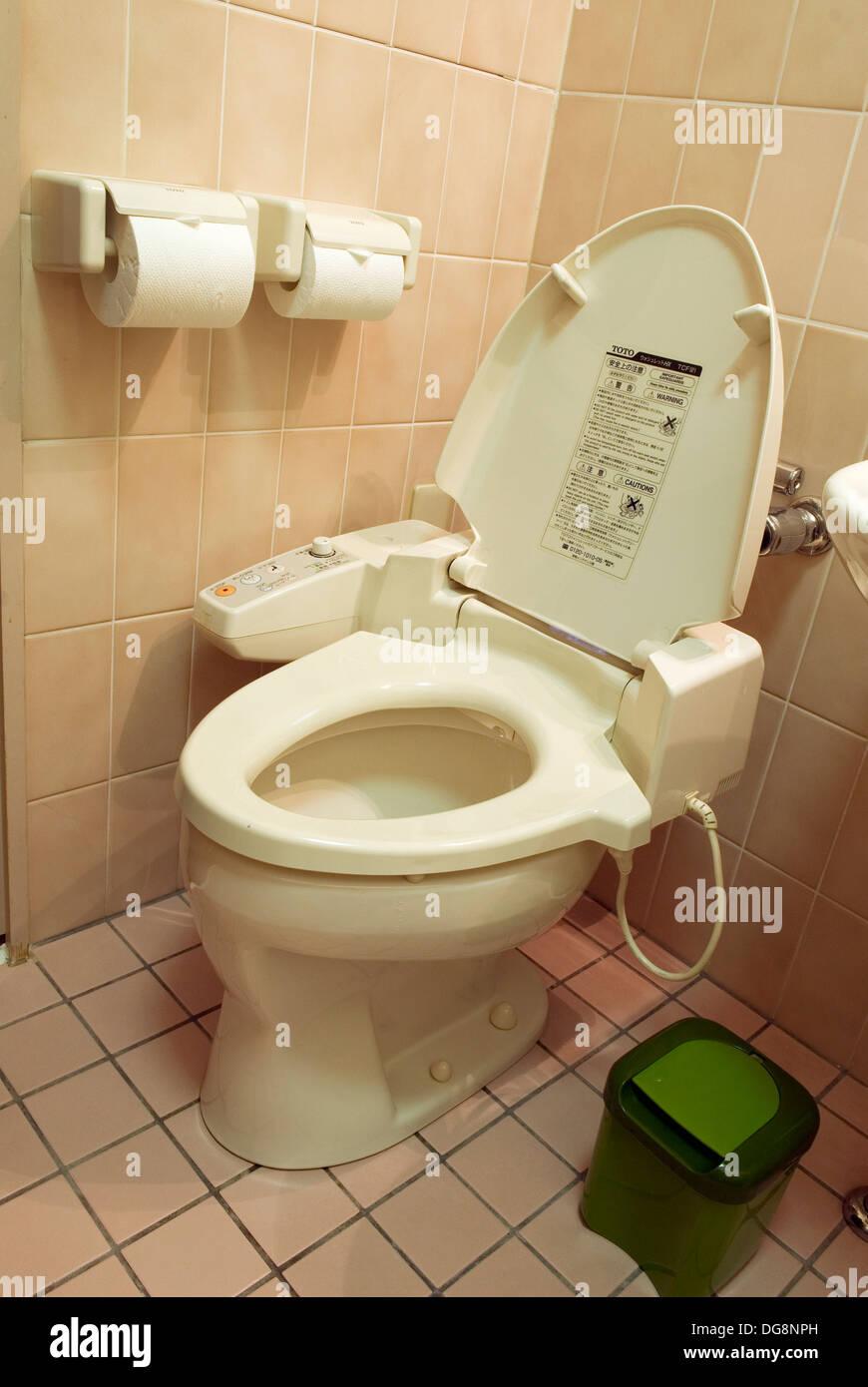 Japanese Toilet Stock Photos & Japanese Toilet Stock Images - Alamy
