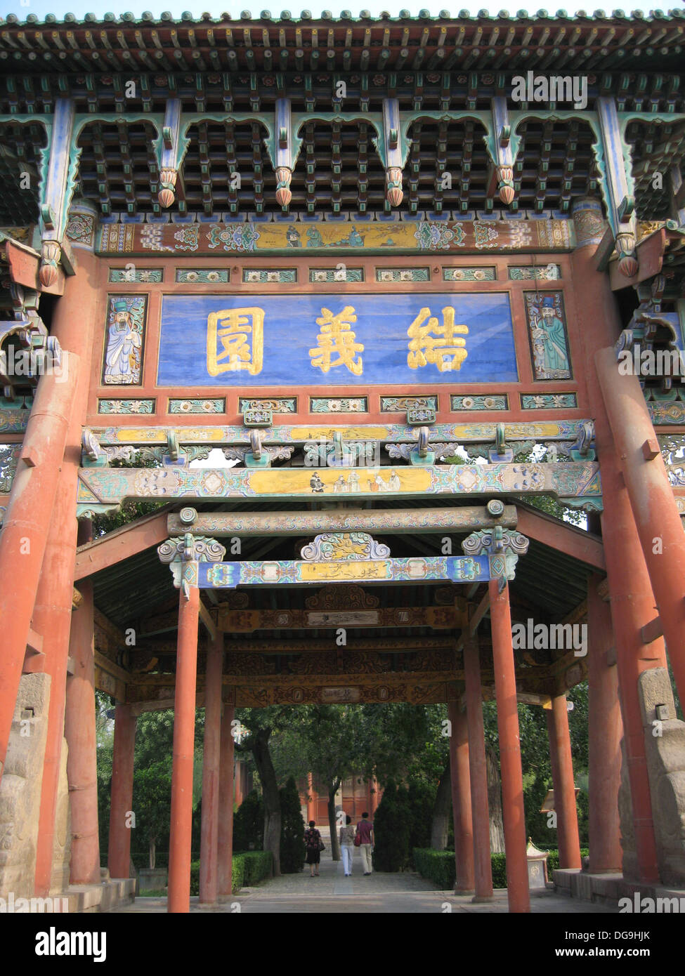 Temple of Guan Yu ancient Chinese famous general of the Three Stock