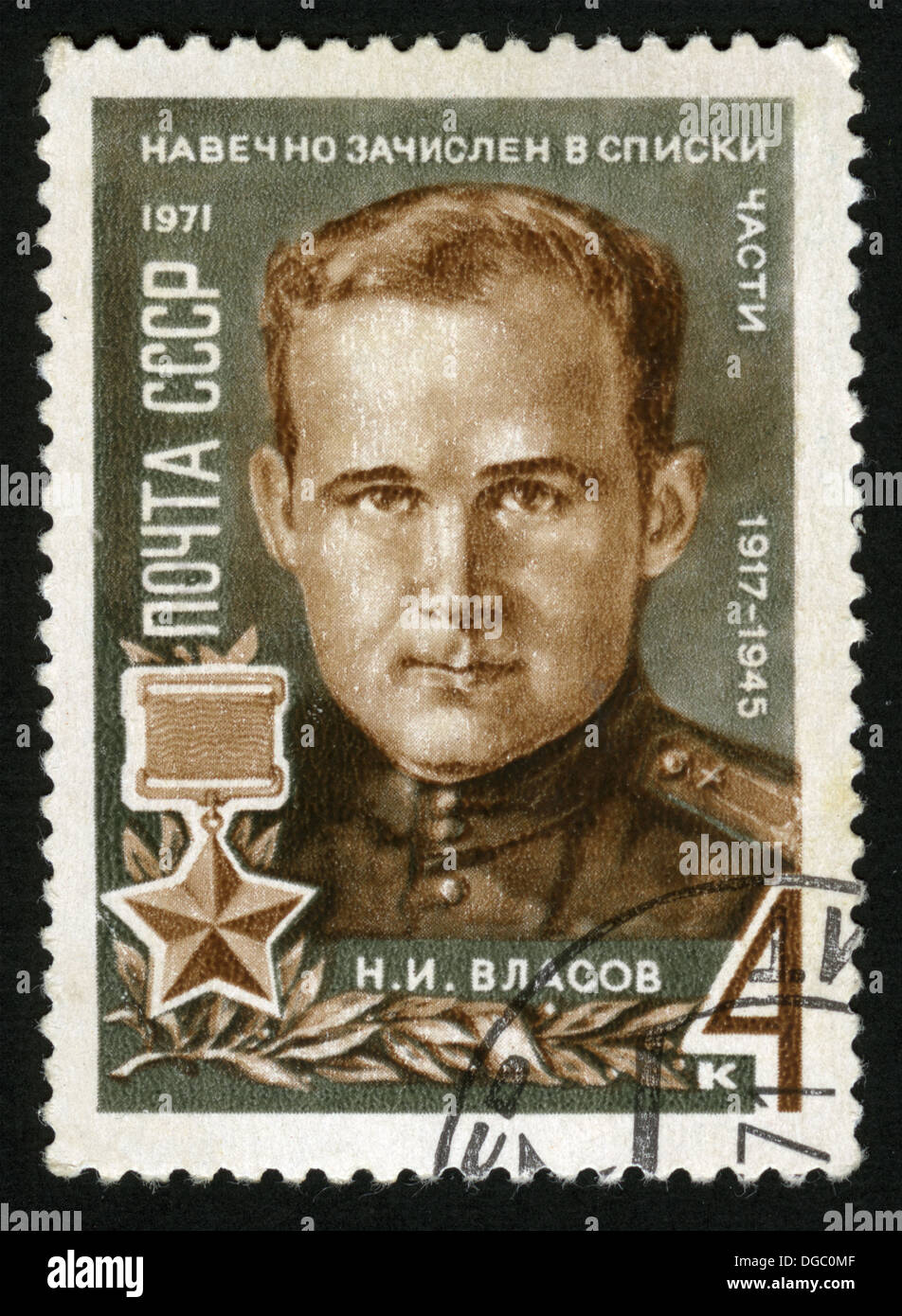 hero of the Soviet Union,USSR,1970 year,post mark,stamp,Vlasov - Stock Image