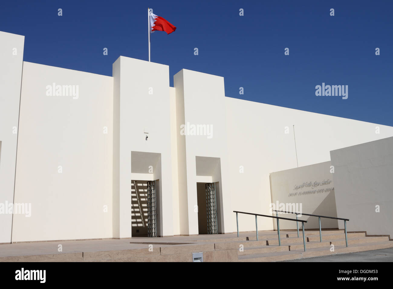 External view of the Bahrain Fort Museum, Al Qalah, Kingdom of Bahrain - Stock Image