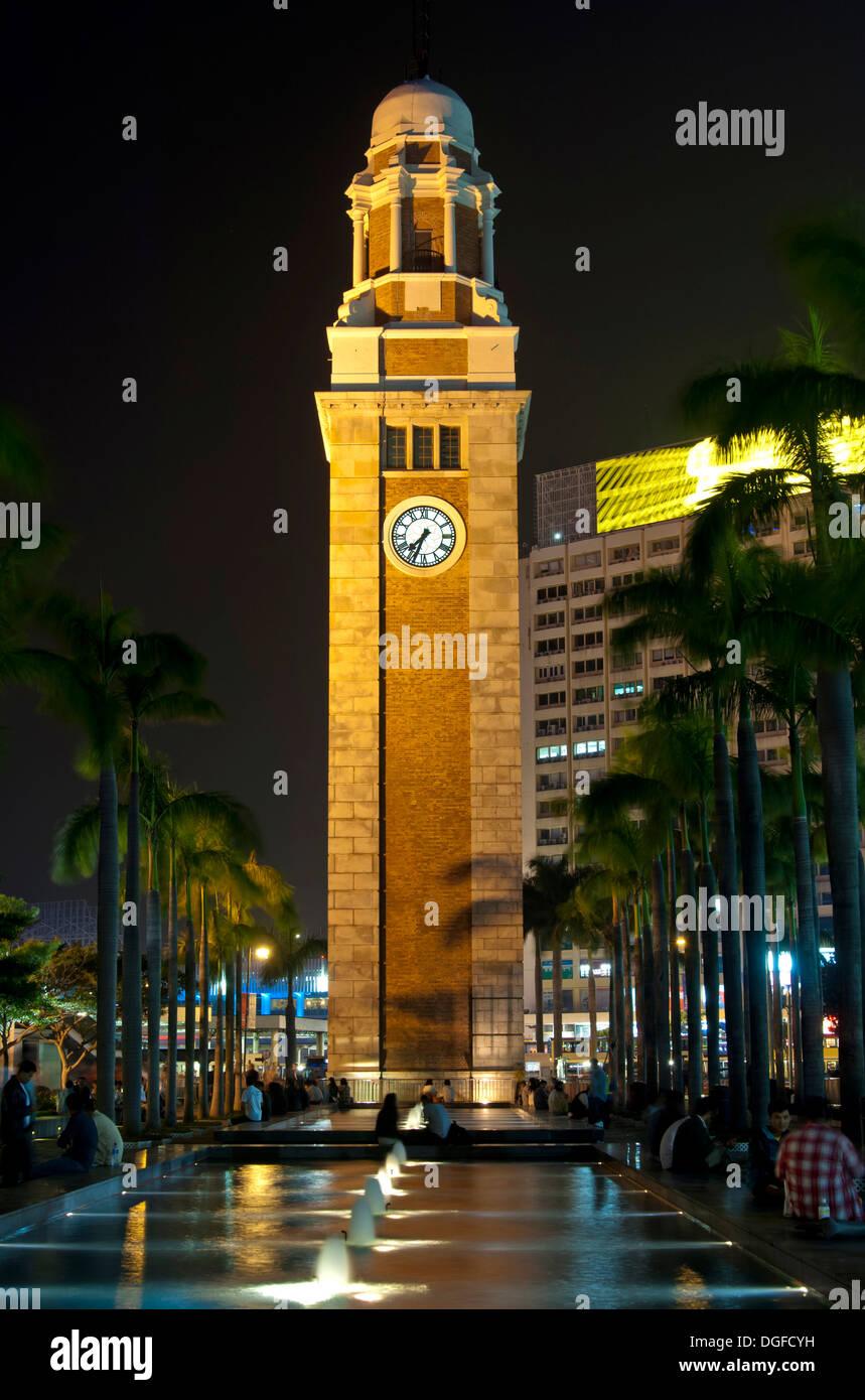 Clock tower at night, Yau Tsim Mong, Hong Kong, Hong Kong, China, People's Republic of China - Stock Image