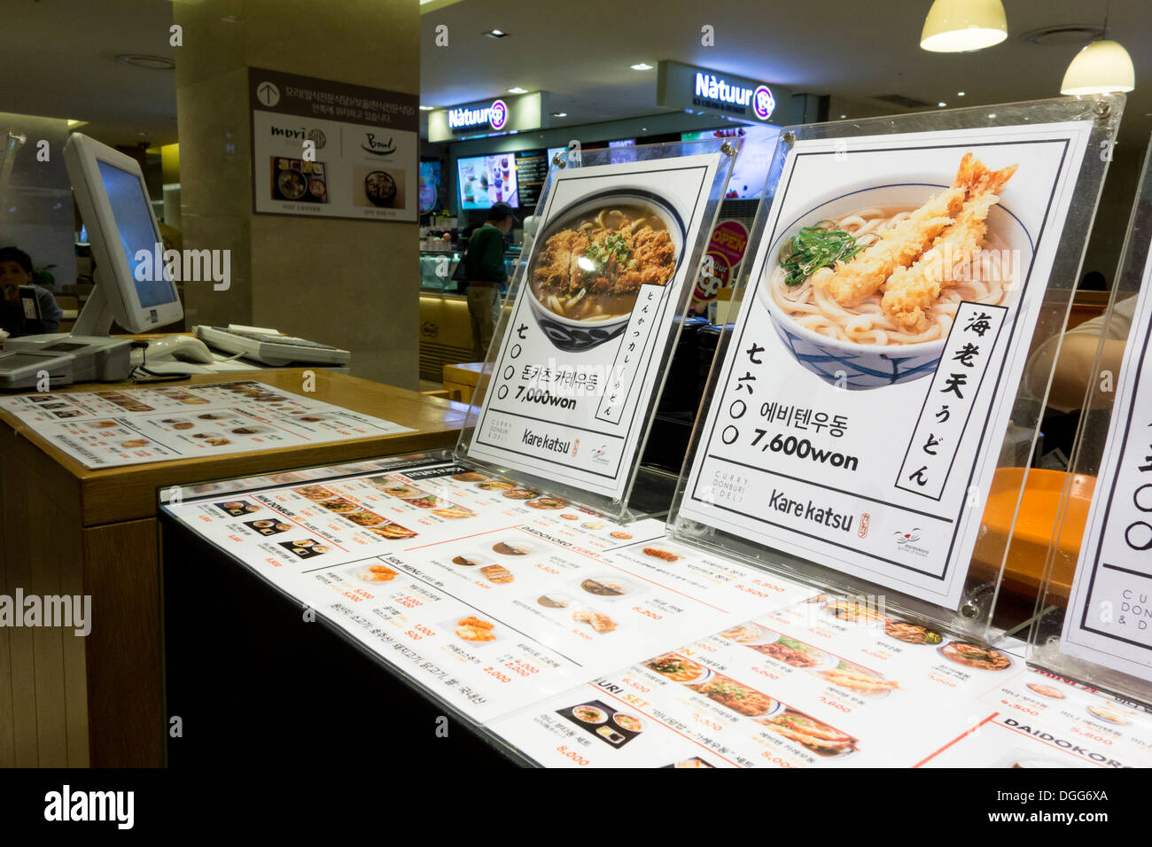 Picture Menu Of Japanese Restaurant In Typical Food Court In
