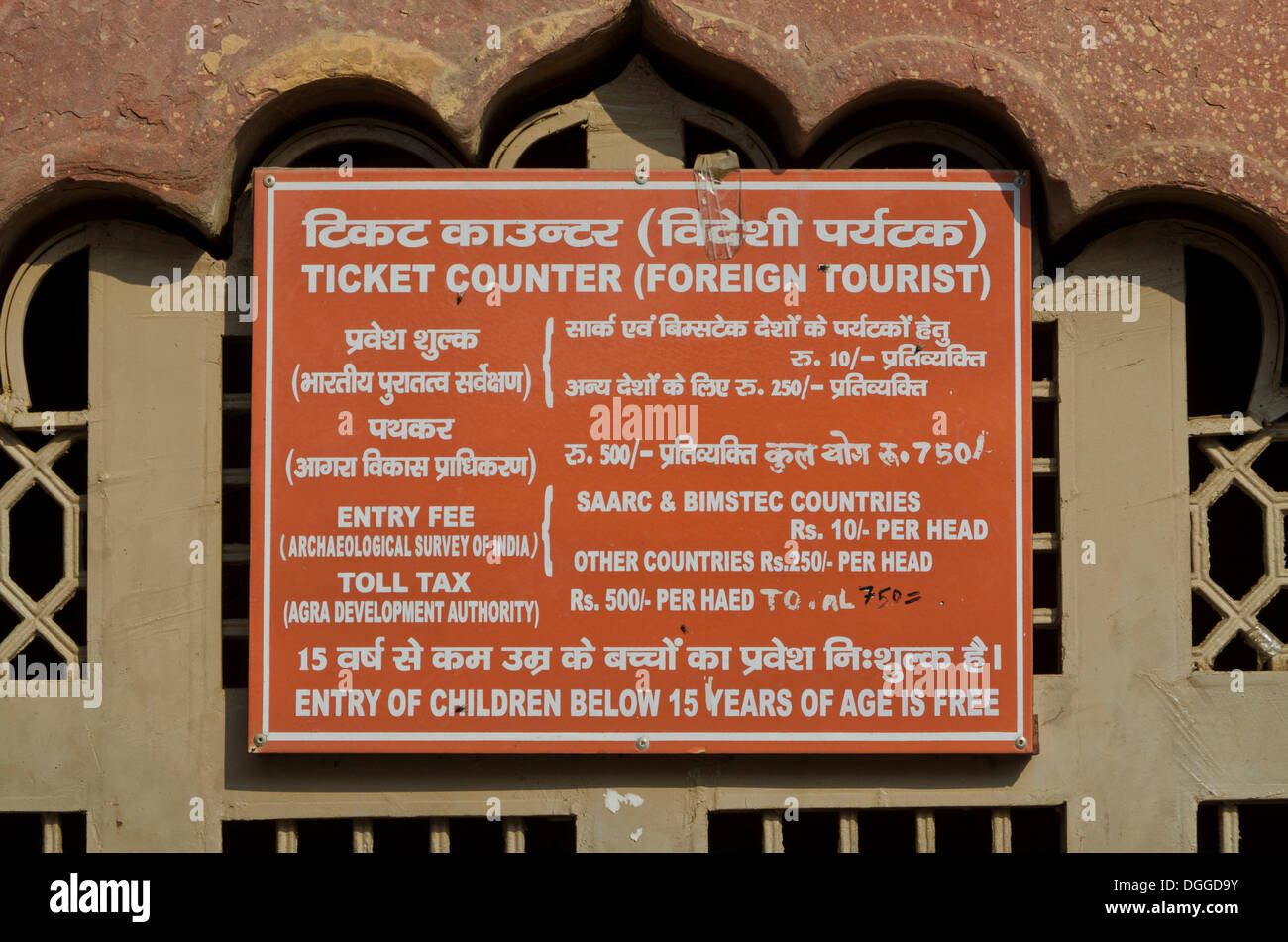 Price list with different entry fees for Indians and foreigners at the entrance of Taj Mahal, Agra, India, Asia - Stock Image