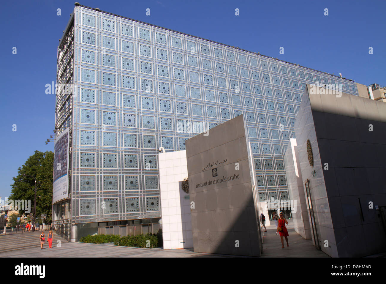 Paris France Europe French 5th arrondissement Arab World Institute AWI Institut du Monde Arabe exterior outside building glass w - Stock Image