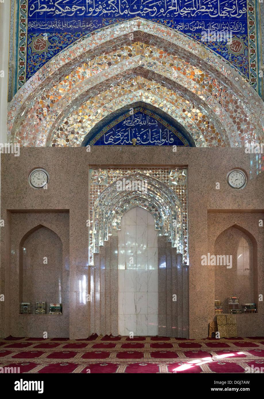 Jalil Khayat Mosque, Erbil, Kurdistan, Iraq - Stock Image