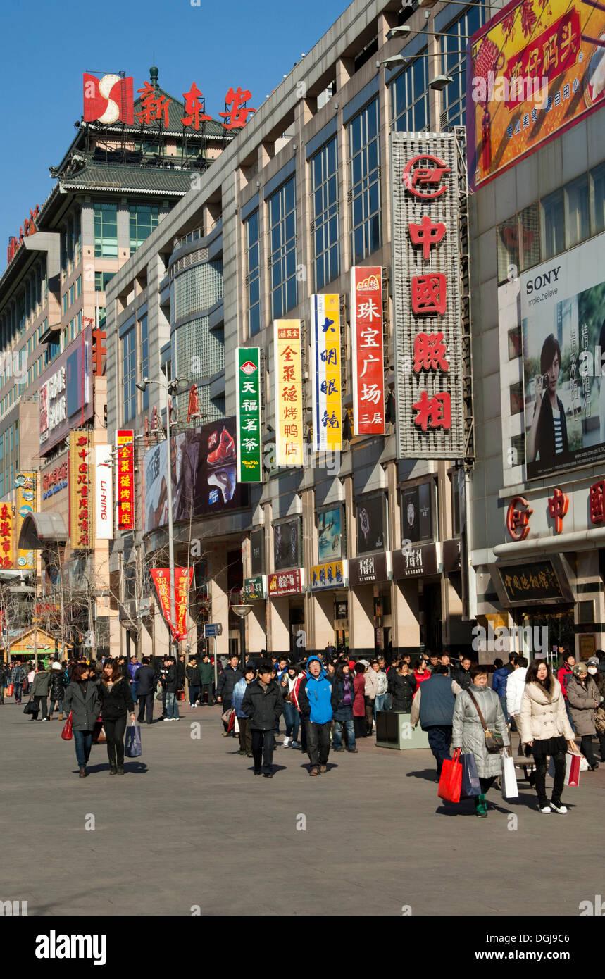 In the Wangfujing shopping district, Beijing, China, Asia - Stock Image