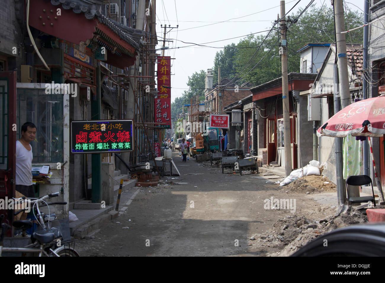 Side street, Beijing, China, People's Republic of China - Stock Image