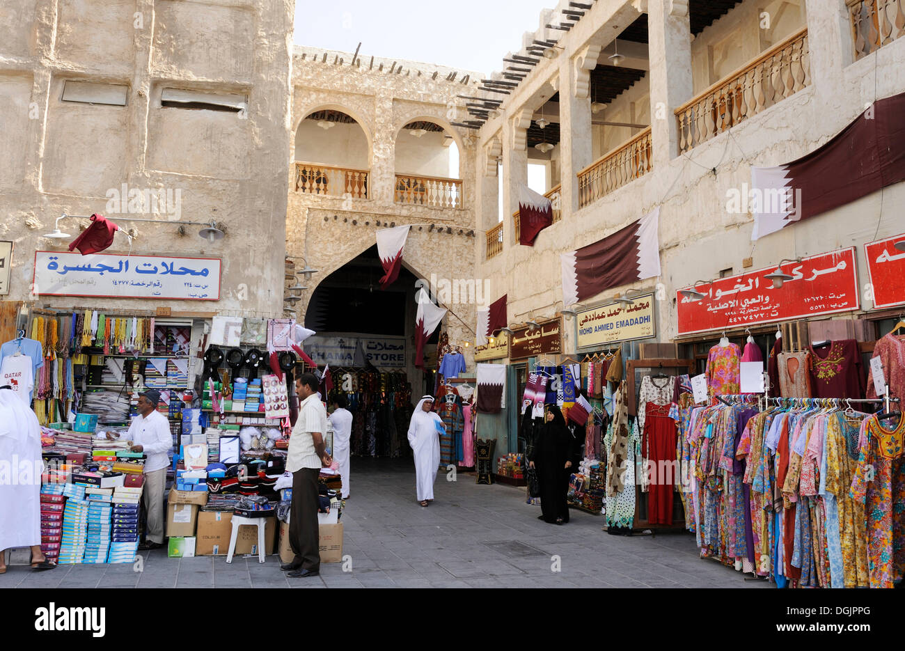 Merchants in Souq al Waqif, the oldest souq or bazaar in the country, Doha, Qatar, Arabian Peninsula, Persian Gulf, Middle East - Stock Image