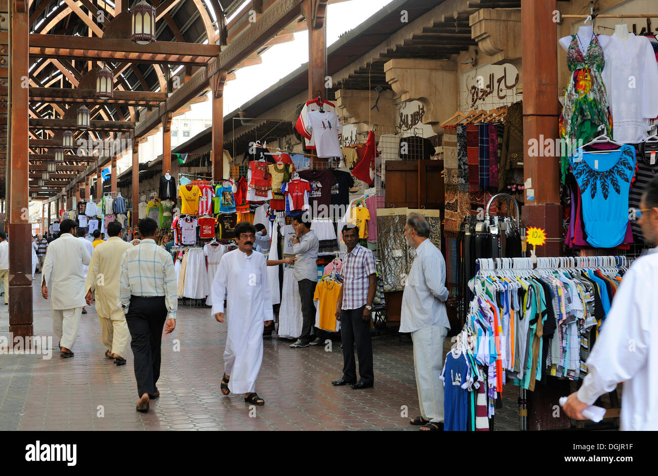 Bur Dubai Souk Bur Dubai Stock Photos & Bur Dubai Souk Bur Dubai
