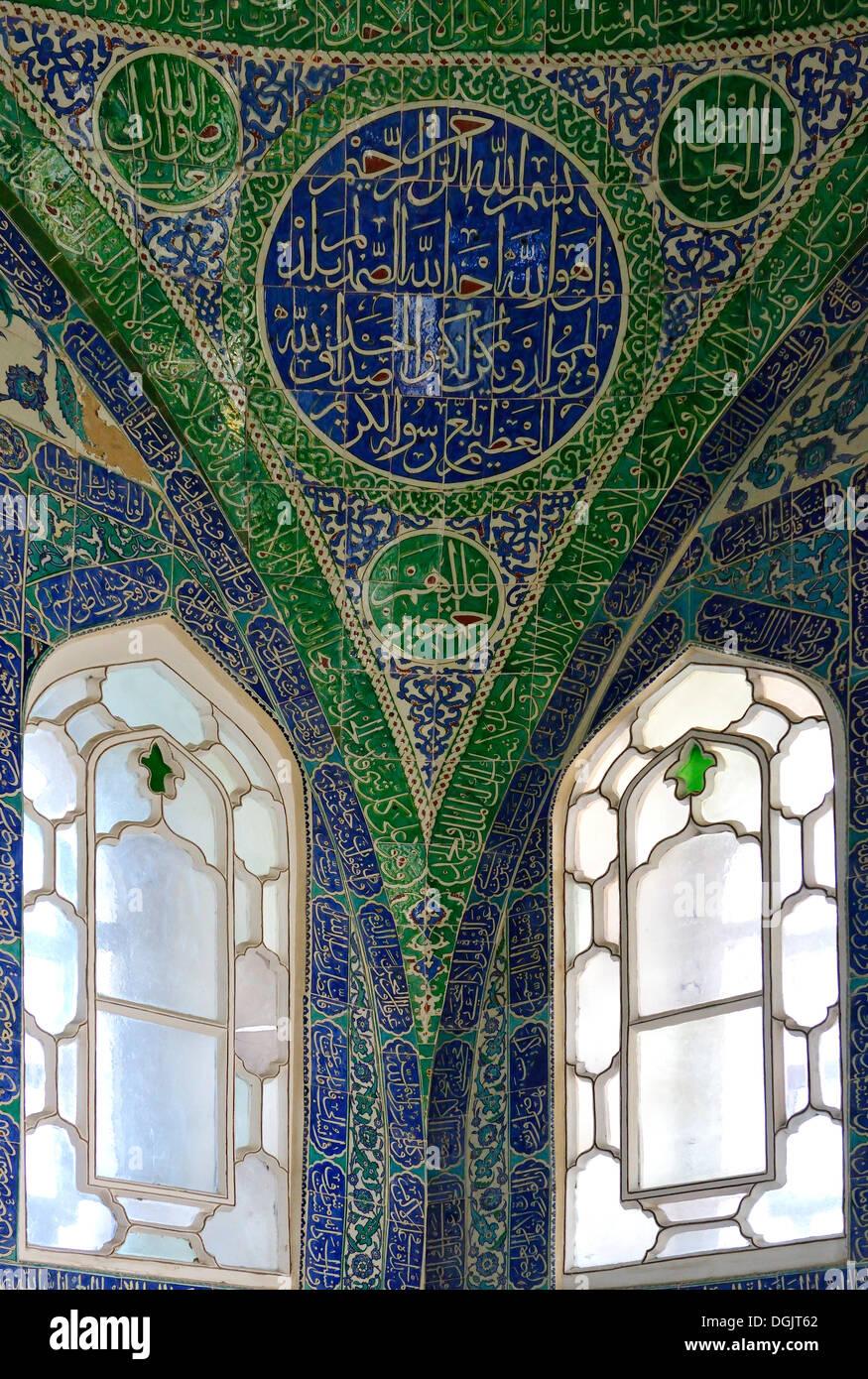 Wall tiles with Arabic characters, harem, Topkapi Palace, Topkapi Sarayi, Istanbul, European side, Istanbul Province, Turkey - Stock Image
