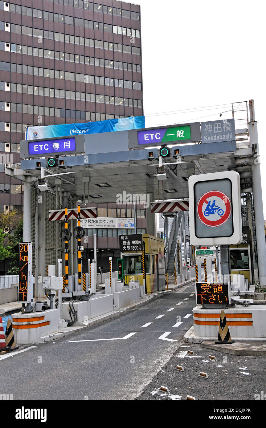 ETC automatic control traffic toll Kandabashi Tokyo Japan - Stock Image
