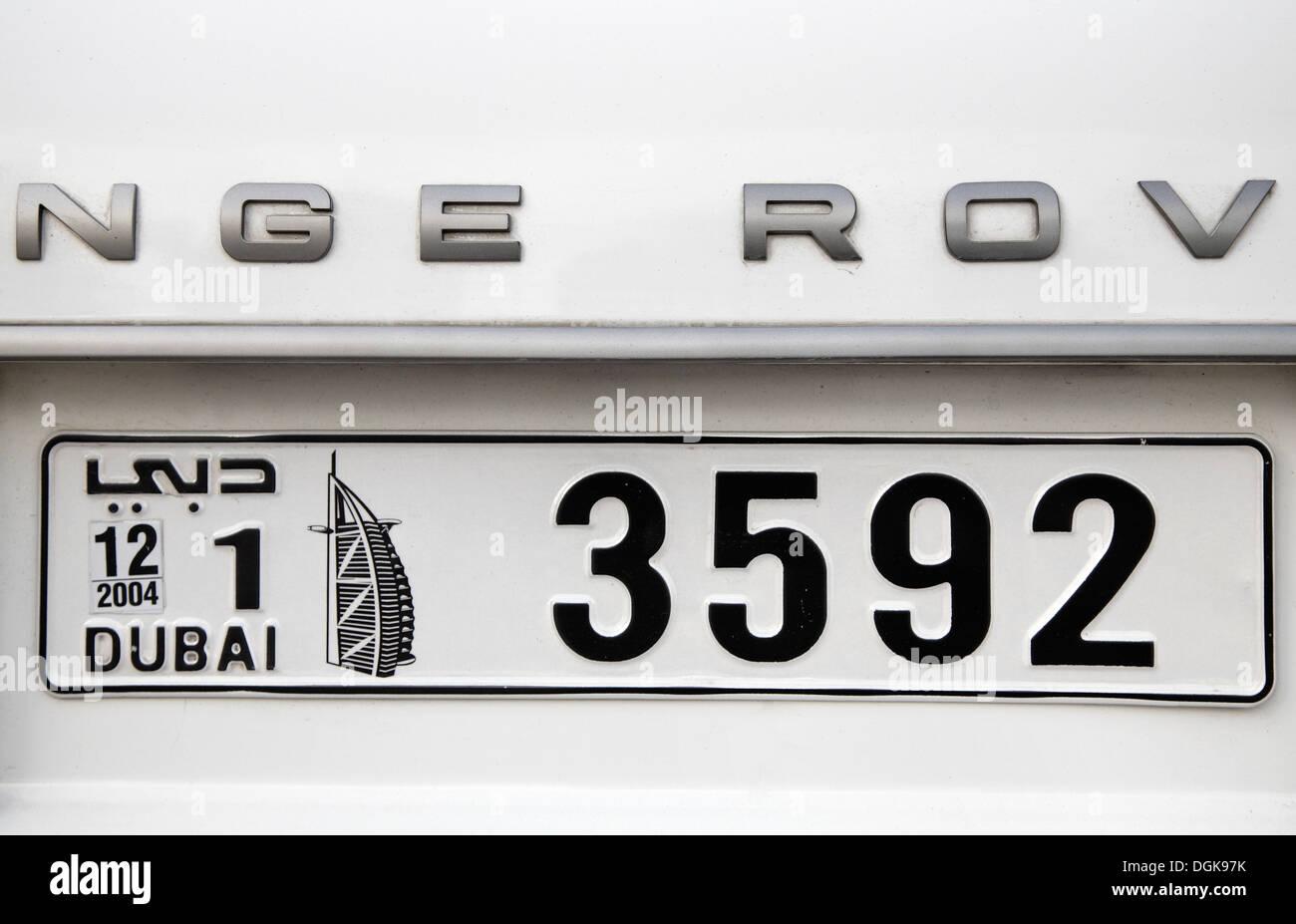 A Dubai Registration Plate At Burj Al Arab Stock Photo
