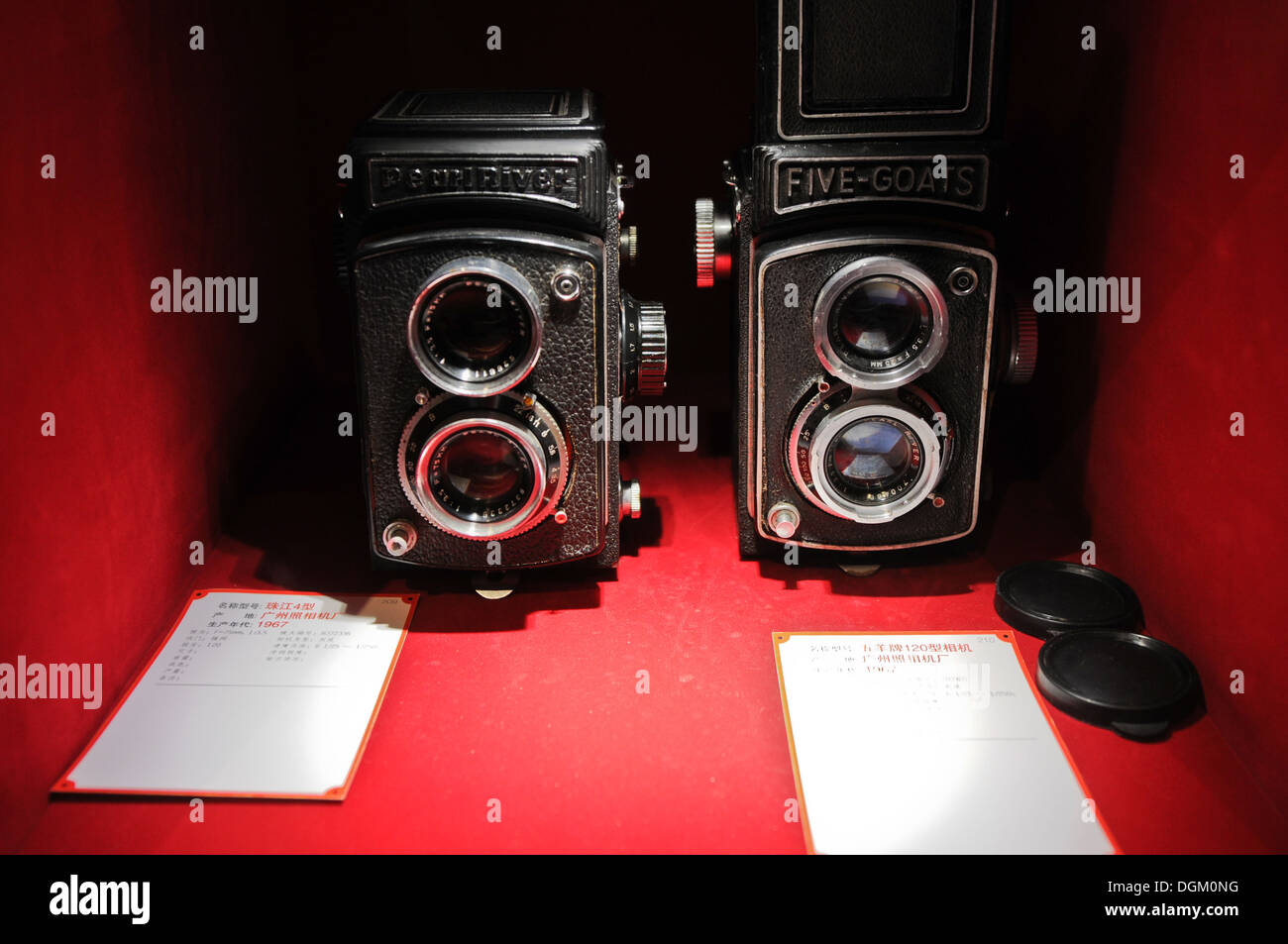 Pearl River camera from 1967 and Five Goats from also from 1967 in Museum of Old Camera Manufacturing in Shanghai, China - Stock Image