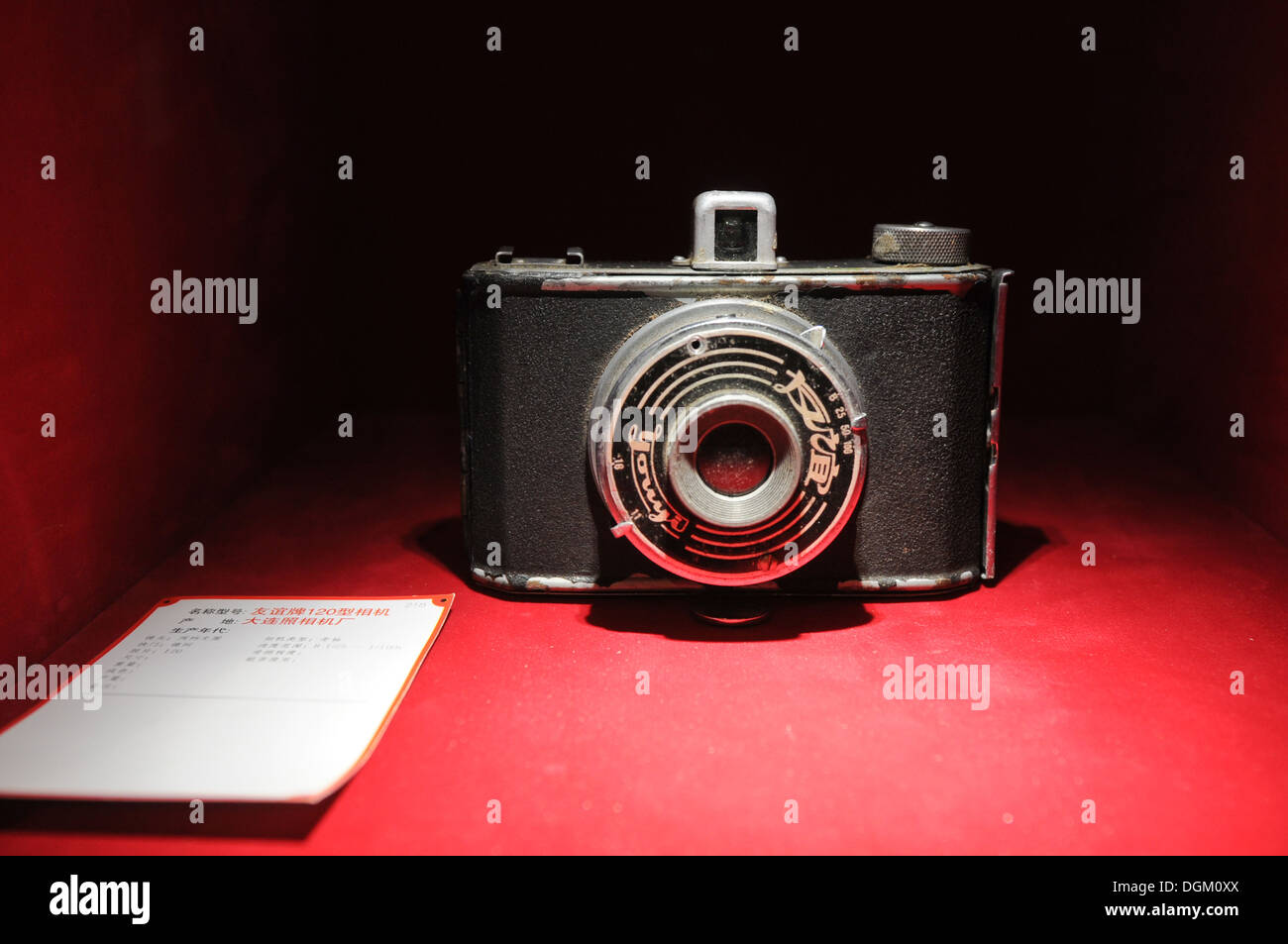 Youyi SLR camera in Museum of Old Camera Manufacturing in Shanghai, China - Stock Image