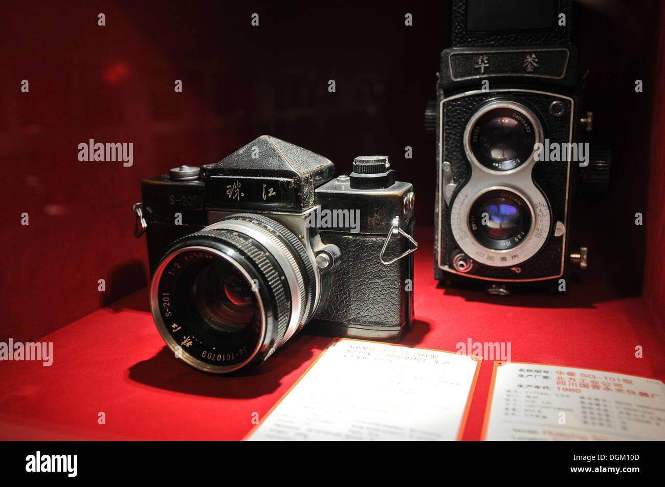 JHE JIANG or Pearl River S-201 SLR camera (left) in Museum of Old Camera Manufacturing in Shanghai, China - Stock Image
