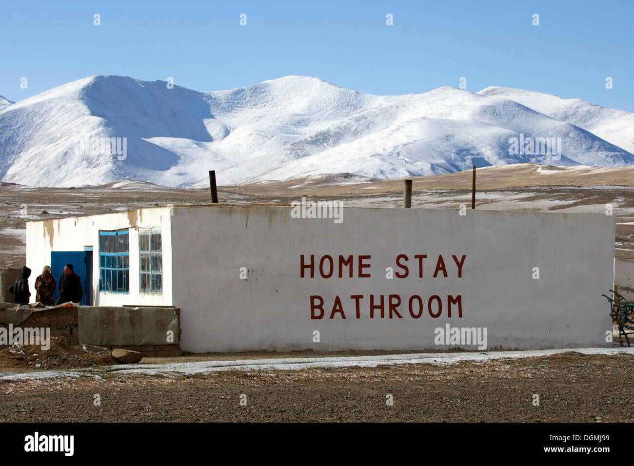 Overnight stay at a private family in Alichur on the Pamir Highway M41, Pamir, Tajikistan, Central Asia, Asia - Stock Image