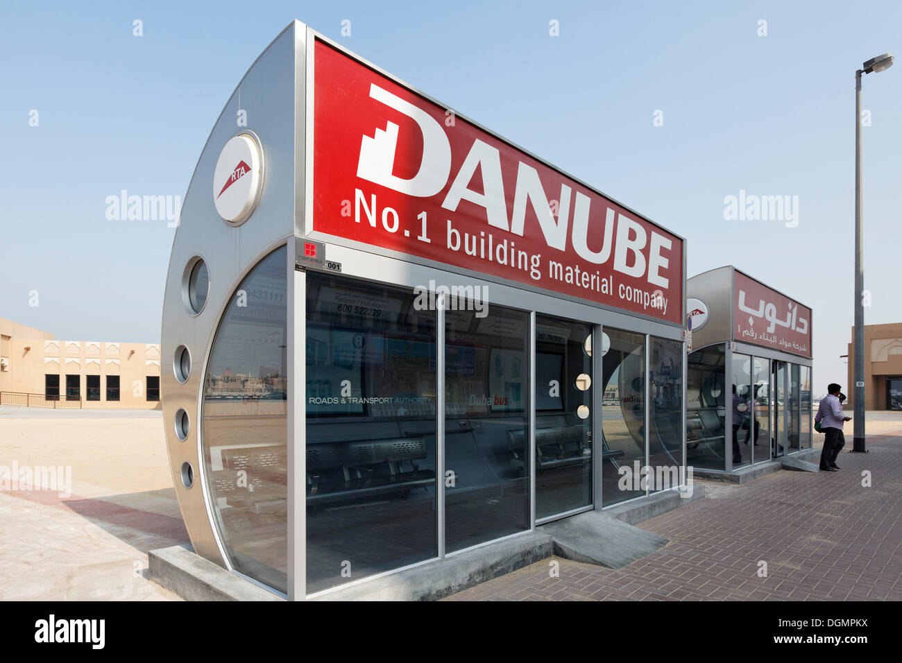 Air-conditioned bus shelters, Dubai, United Arab Emirates, Middle East, Asia - Stock Image