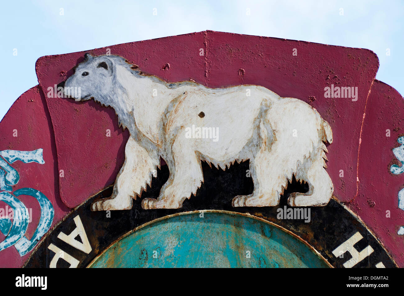 Polar Bear Detail Of The Symbolic Name Sign In The Square Of The