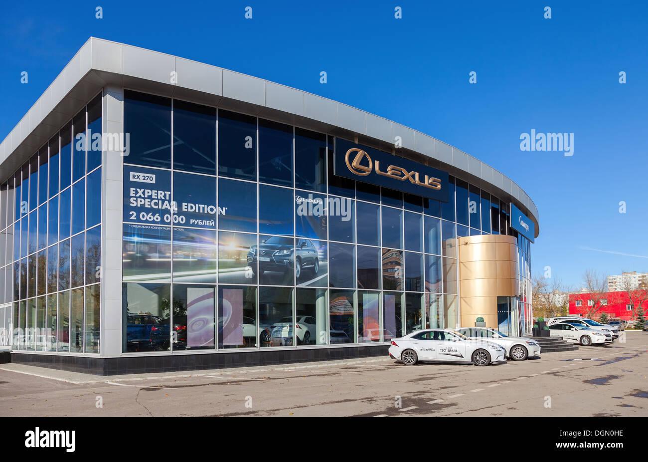 Lexus Dealers In Ohio >> Lexus Dealer Stock Photos Lexus Dealer Stock Images Alamy