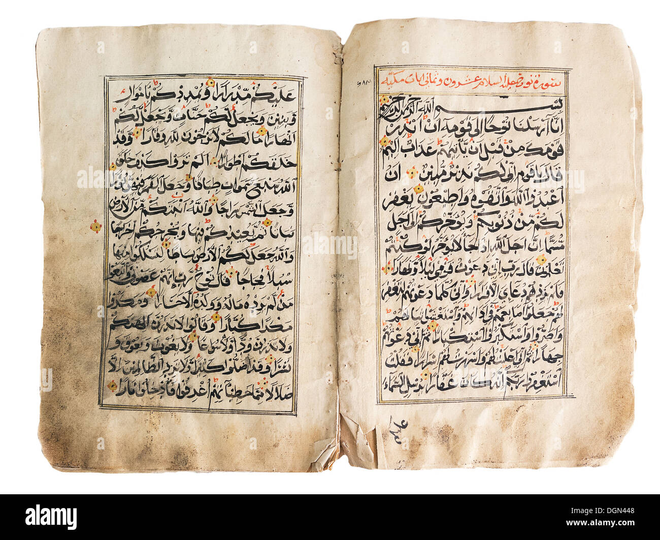 Old quran book over white background - Stock Image