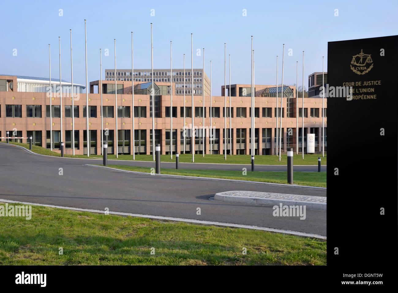 European Court of Justice, Boulevard Konrad Adenauer street, Kirchberg district, city of Luxembourg, Europe - Stock Image