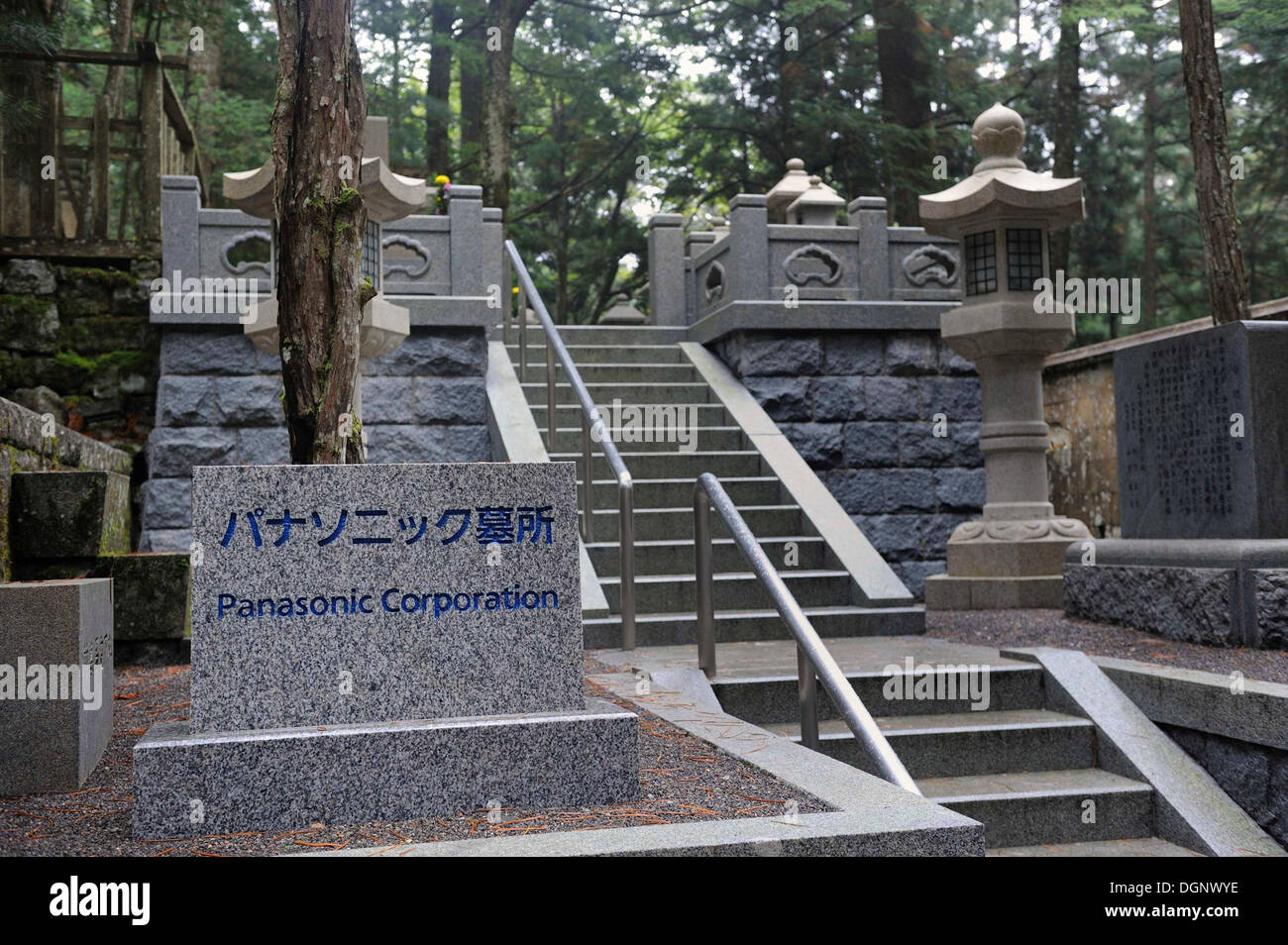 Gravesite of the company Panasonic in Oku-no-in, on the cemetery of Koya-san, UNESCO World Heritage Site, Wakayama, near Osaka - Stock Image