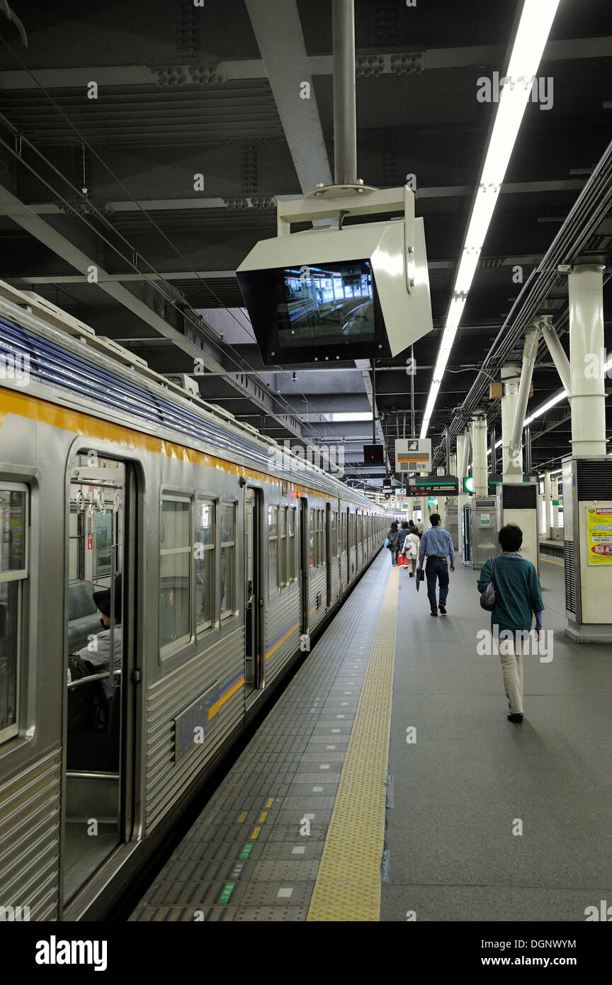 Train from the Nankai Line at the platform, Nambai Namba Railway Station in Osaka, Japan, East Asia, Asia - Stock Image