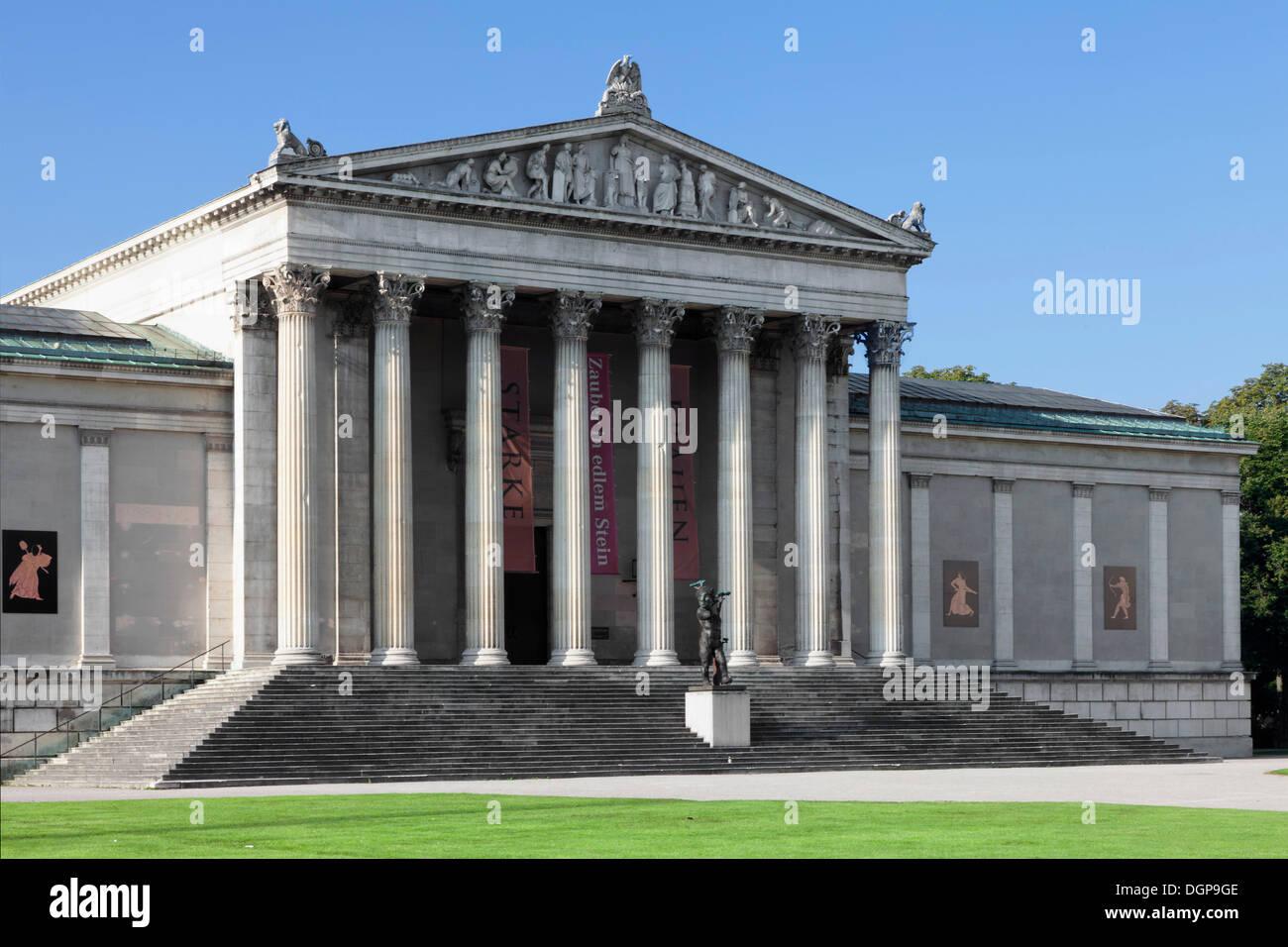 State Collection of Antiquities on Koenigsplatz square, Munich, Upper Bavaria, Bavaria - Stock Image