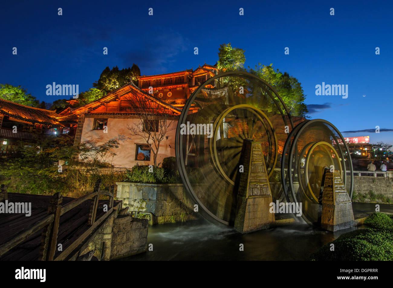 Old mill in Lijiang, Yunnan, China - Stock Image