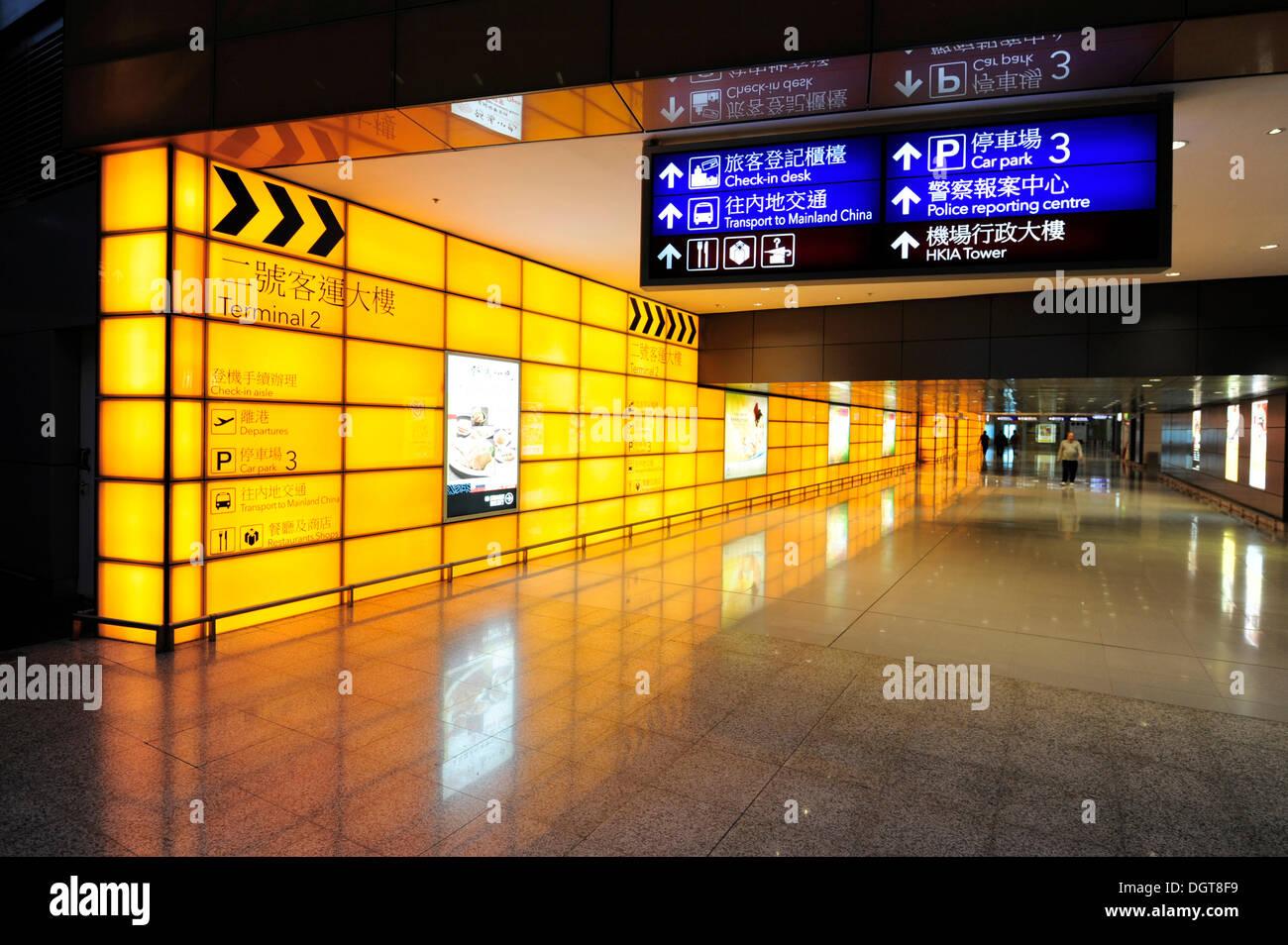 Walkway, Hong Kong International Airport, also known as Chek Lap Kok Airport, Hong Kong, China, Asia - Stock Image