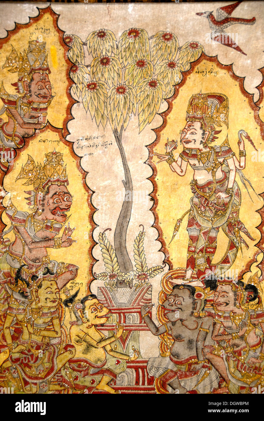 Ceiling paintings in the Royal Palace, gods and demons, Kerta Gosa, Taman Gili palace, Klungkung, Semarapura, Bali, Indonesia - Stock Image