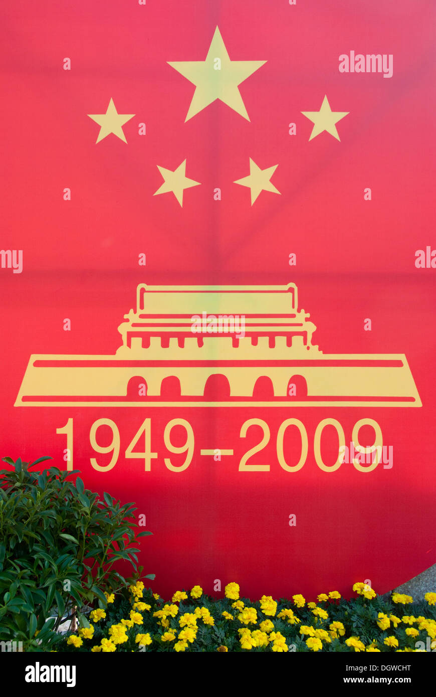 Poster to commemorate a festival for 60 years of China, 1949 - 2009, Jiangcheng, Pu'er City, Yunnan Province - Stock Image