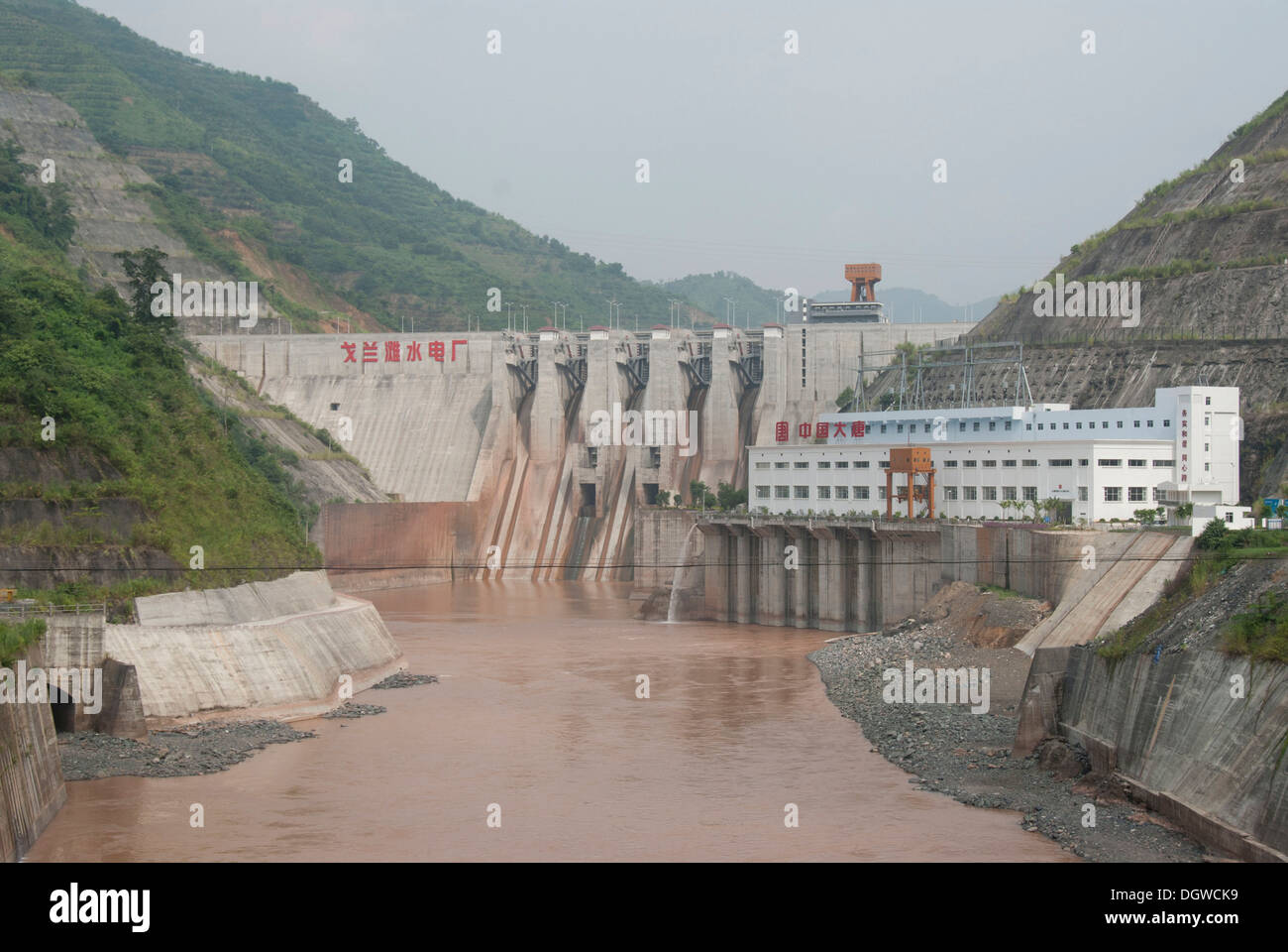 Production of electricity, dam, hydropower plant in the river, Jiangcheng, Pu'er City, Yunnan Province - Stock Image