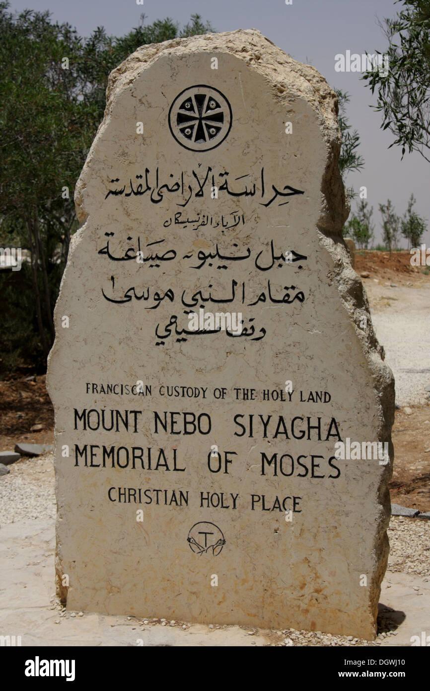 Stone marking the site of Mount Nebo, in Jordan Stock Photo