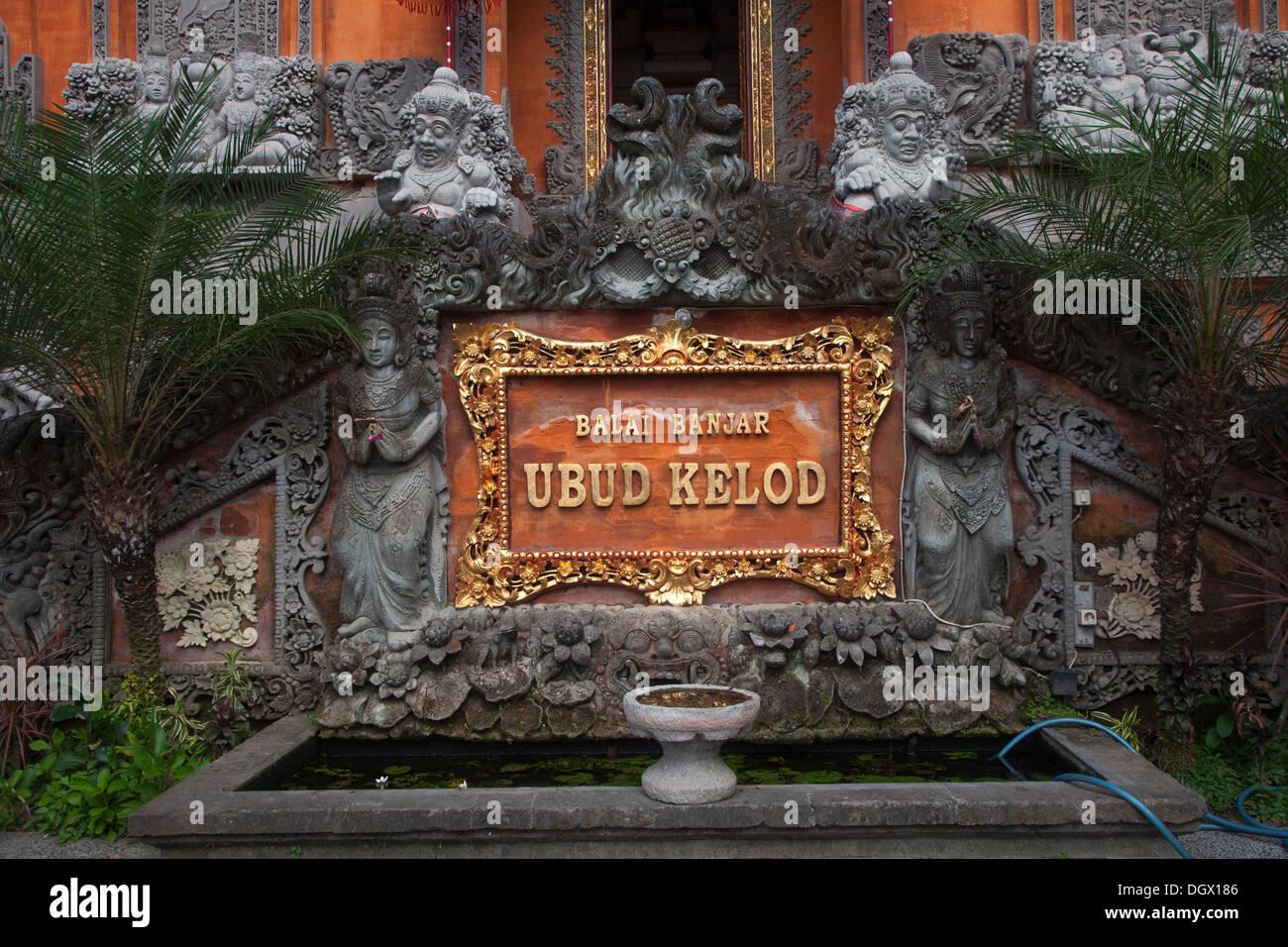 Stone carving ubud stock photos