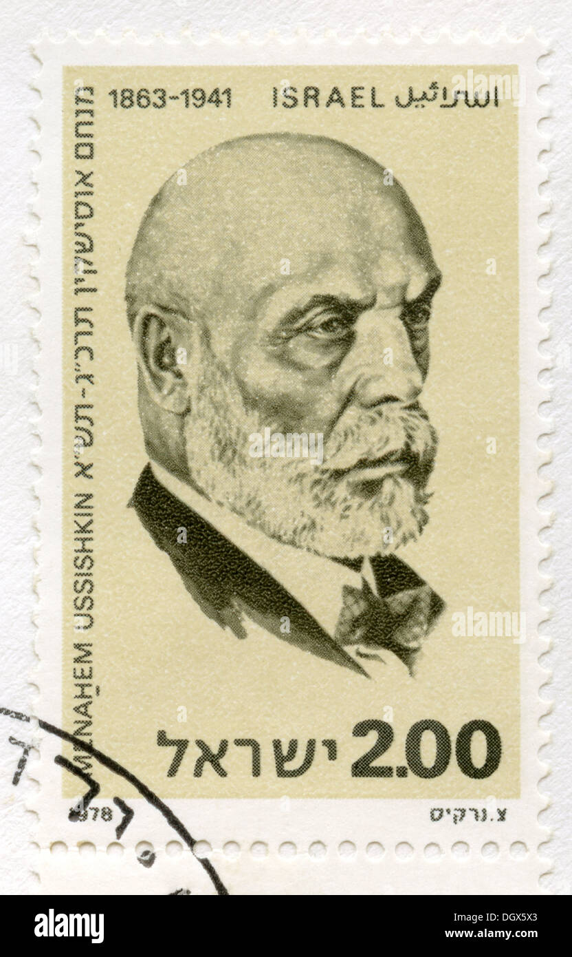 Israel postage stamp depicting Menachem Ussishkin, a Russian-born Zionist leader and head of the Jewish National Fund - Stock Image