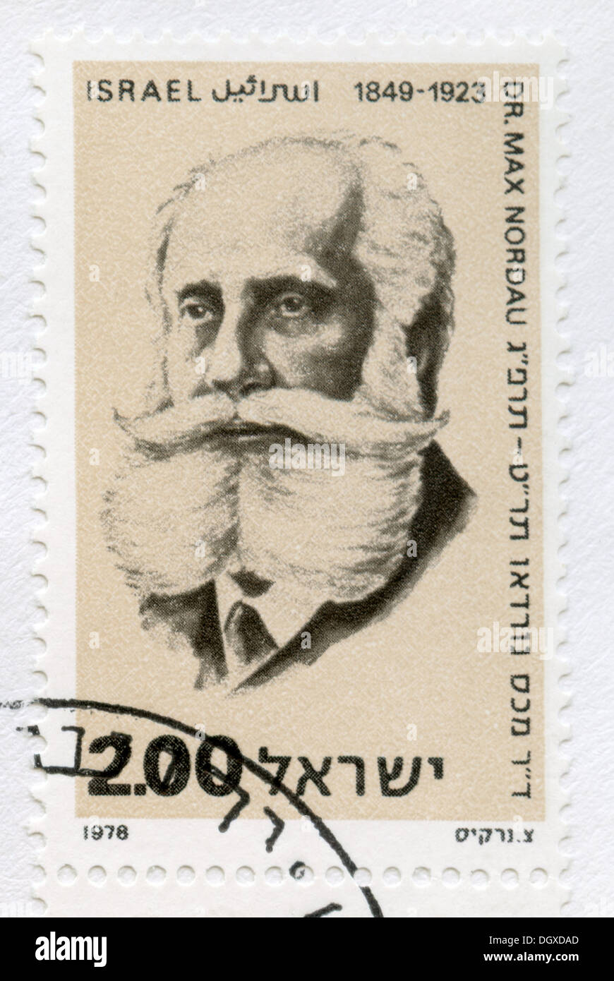 Israel postage stamp depicting Max Simon Nordau, a Zionist leader, physician, author, and social critic - Stock Image