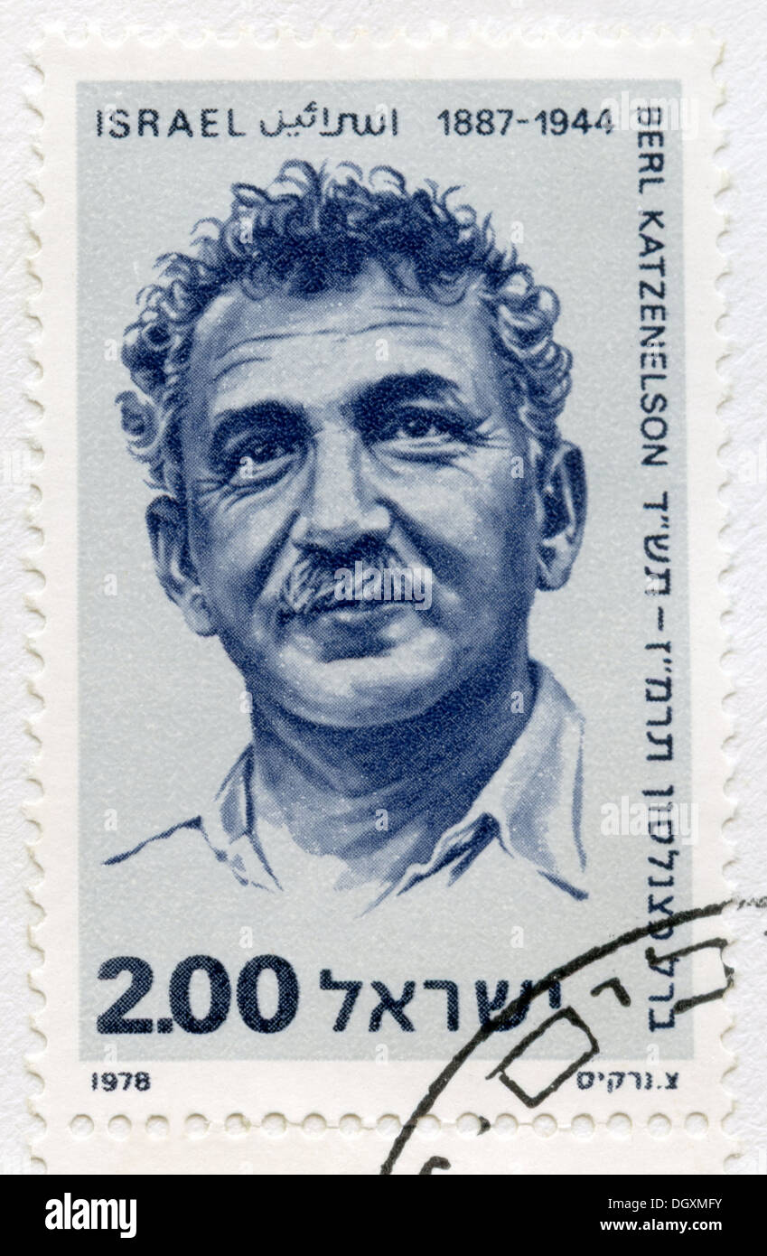 Israel postage stamp depicting Berl Katznelson, one the intellectual founders of Labor Zionism - Stock Image
