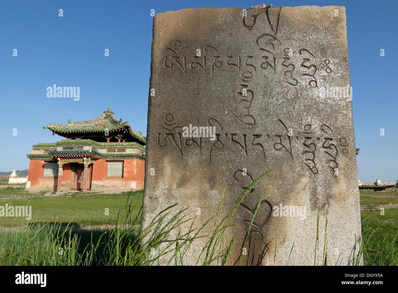 Tibetan inscription on a stone slab and temples in the inner complex of Erdene Zuu Khiid Monastery, Karakorum, Kharkhorin - Stock Image