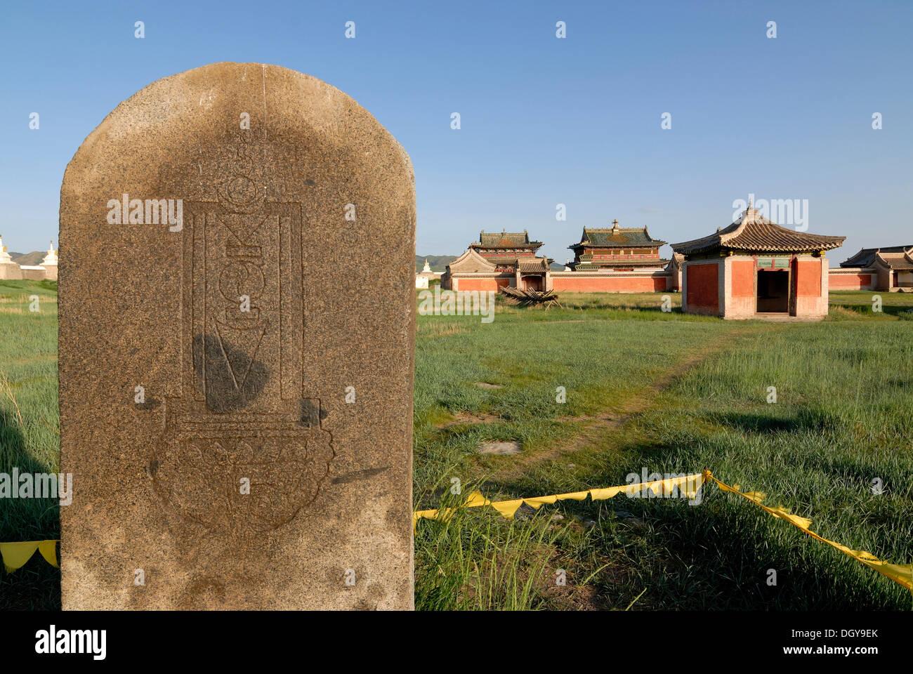 Temples and stone tablets of the Erdene Zuu Khiid Monastery, Karakorum, Kharkhorin, Oevoerkhangai province, Mongolia, Asia - Stock Image