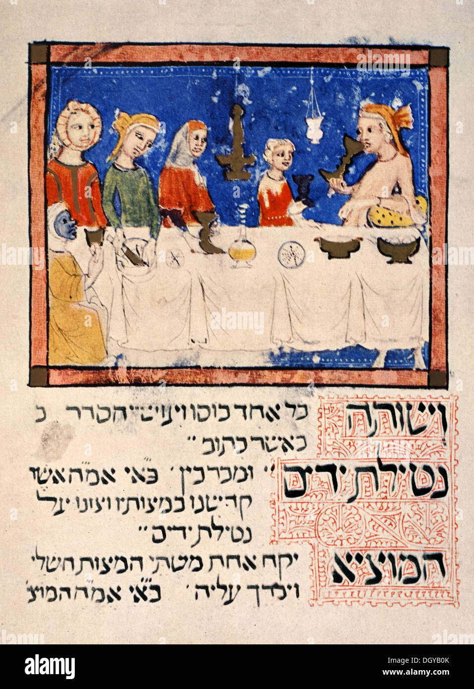Family at the traditional Passover Seder meal. Illustration from the Sarajevo Hagada, a 14th. C. Hebrew illuminated manuscript from Spain - Stock Image