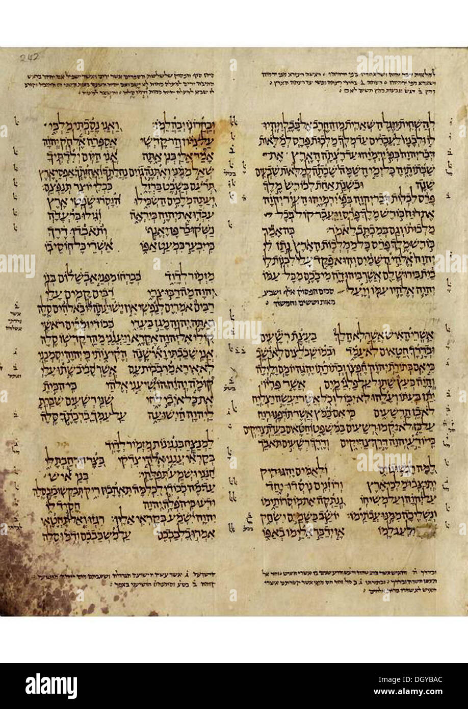 5644. Aleppo Codex, the earliest manuscript, 10th. C, containing the complete text of the Hebrew Bible. Pic: Text Stock Photo