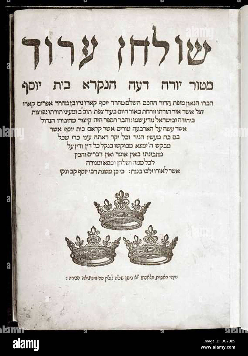 5655. The Shulchan Aruch, in Hebrew 'Set Table' is a codification, or written manual, of halacha, the Jewish law, composed by Rabbi Yosef Karo in the 16th century. It is considered the most authoritative compilation of halacha since the Talmud. - Stock Image