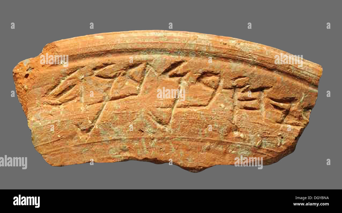 """5761. Hebrew inscription on the rim of a ceramic bowl reading """"…riahu ben Benaiah"""", Zechariah Ben Benaiah is mentioned in 2 Chronicles as a Levite during the ninth century. - Stock Image"""