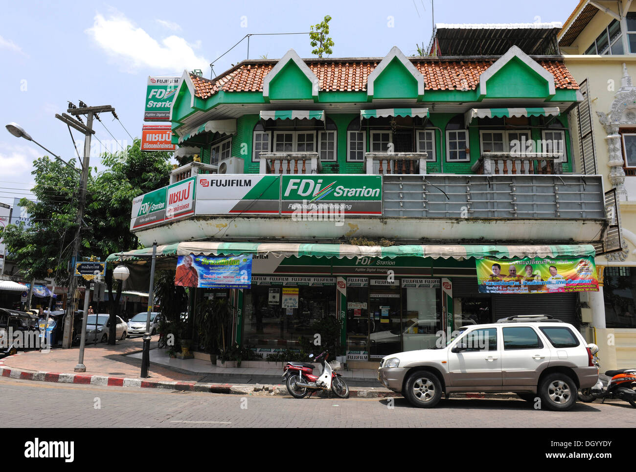 Fujifilm signage on a building in Chiang Mai, Thailand, Asia - Stock Image