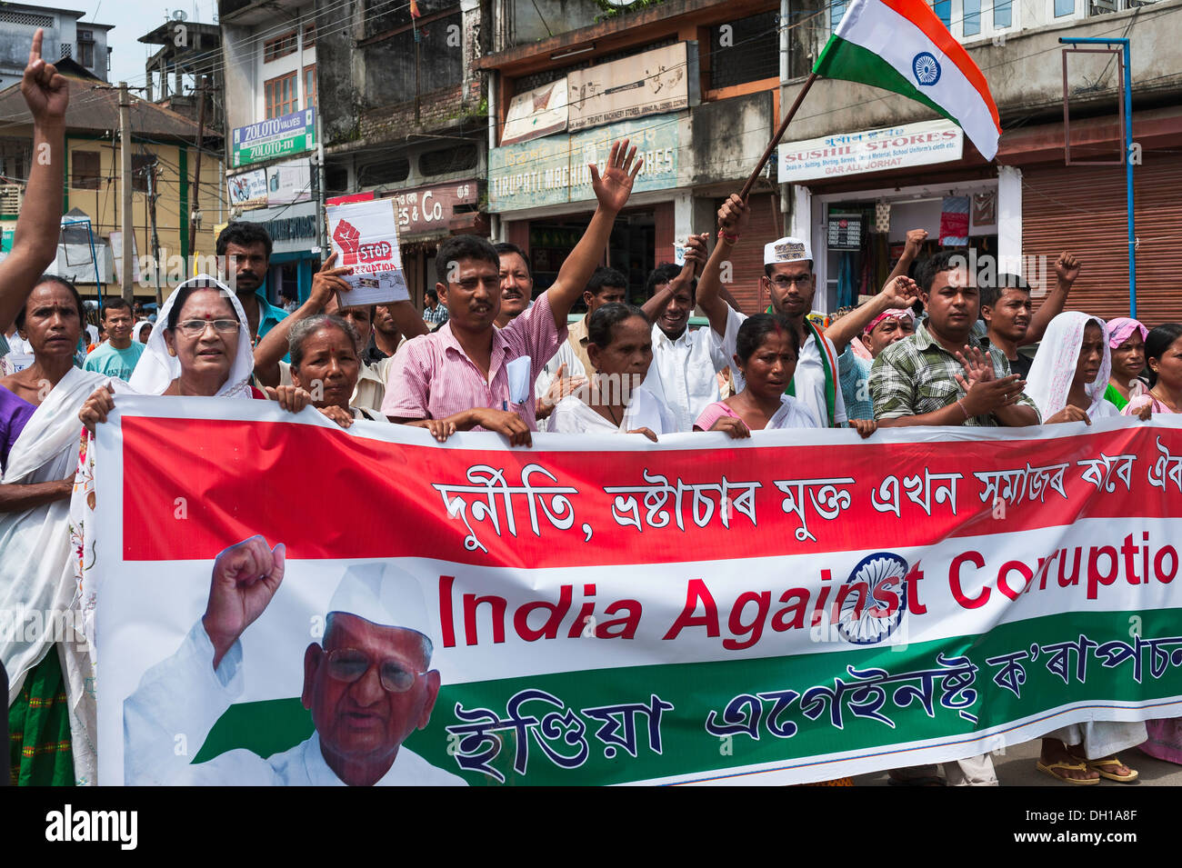 Demonstrators in support of Anna Hazare, MP,  wave banner against corruption in India along street in Jorhat, Assam, India. - Stock Image