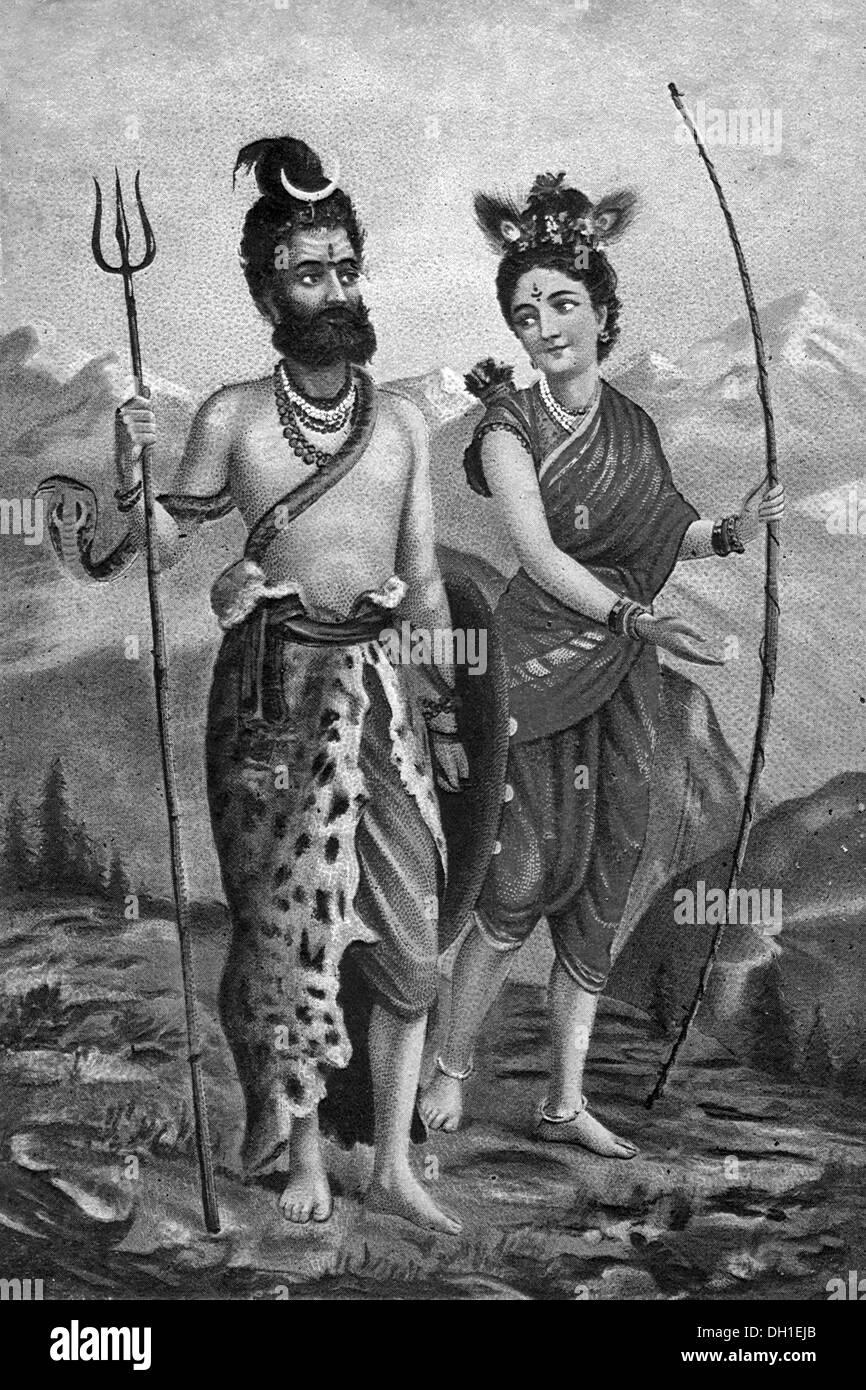 old vintage photo of Kirat & Bhilli, God Shankar dressed as a hunter and Goddess Parvati as huntress - Stock Image