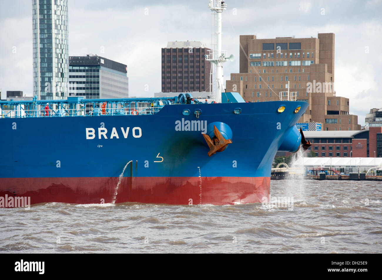 Ship Bow Prow BRAVO Well Done Congratulations - Stock Image