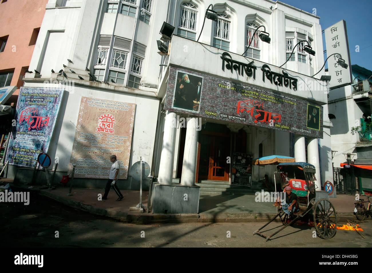 Minerva Theatre Kolkata West Bengal India Asia - Stock Image