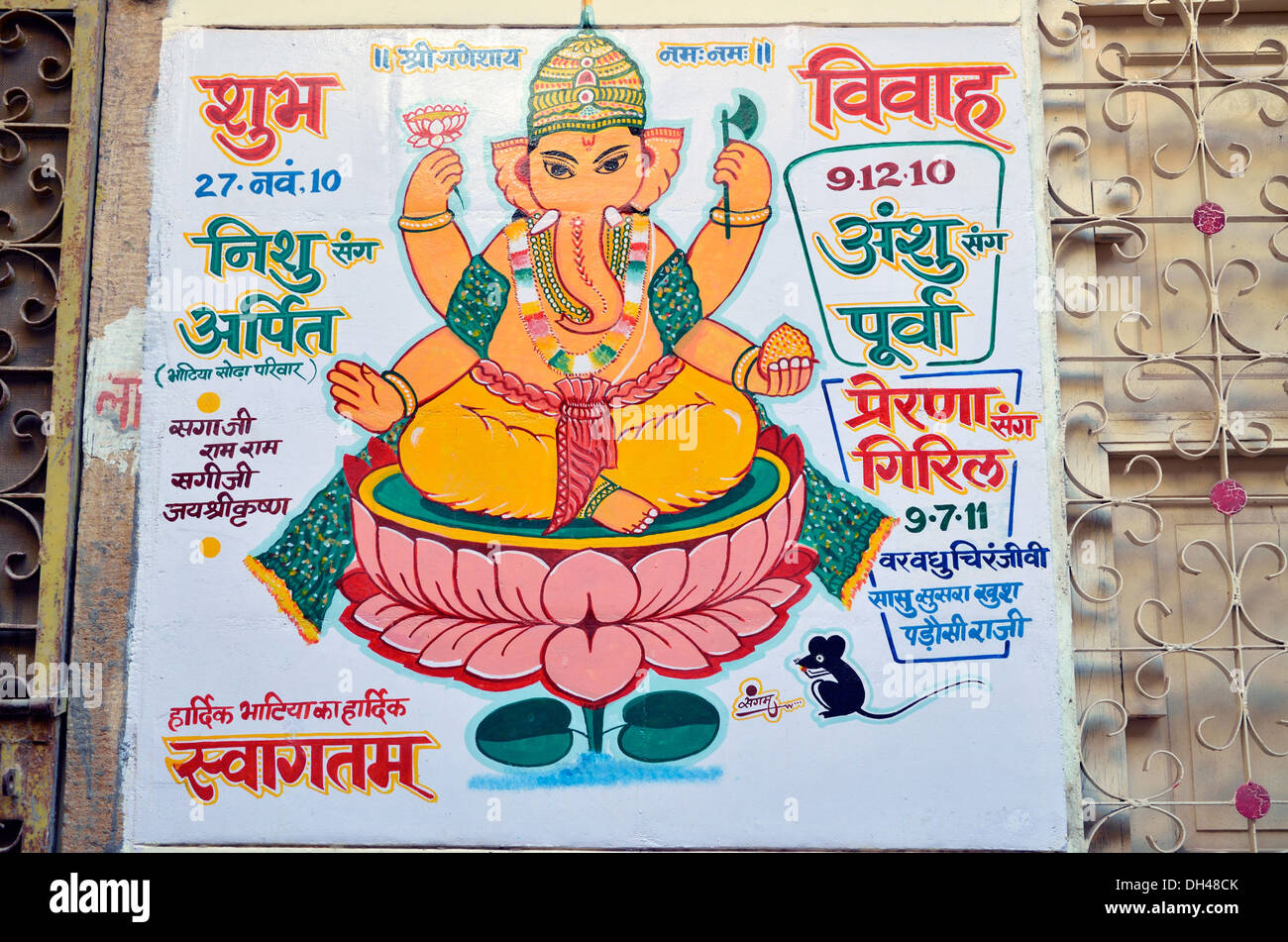 Painting Of Ganesh Ji On The Wall Rajasthan India Asia Stock Photo